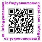 この画像には alt 属性が指定されておらず、ファイル名は qr20180507000409729.jpg です